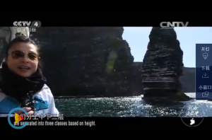 Chinese TV Cliffs of Moher Cruise Glamorous Ireland